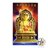 地藏菩薩A(精緻佛卡)50張 +城市解脫咒貼紙(2張) 【十方佛教文物】