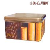 《美心》原味雞蛋捲 禮盒(14g x 32條/盒)