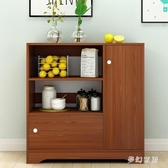 客廳放水杯的柜子家用現代簡約備餐辦公茶小靠墻廚房收納儲物多層 qf25684【夢幻家居】