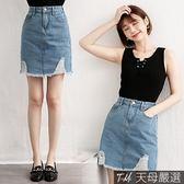 【天母嚴選】破壞抽鬚後鬆緊丹寧牛仔短裙(共二色)