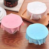 廚房用品【KFS061】多功能造型小熊硅膠保鮮膜 廚房用具 食物保鮮 冰箱保鮮 日式創意-123ok