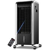空調扇冷暖兩用家用冷氣水冷風扇製冷器小型空調宿舍冷風機 潮流衣舍
