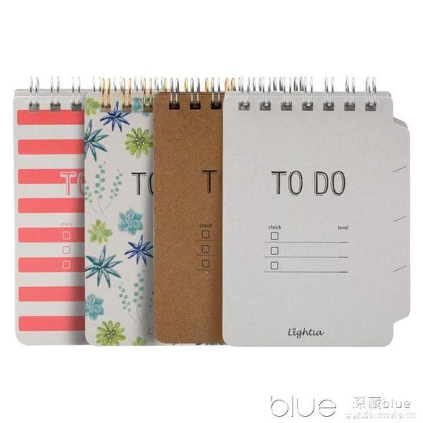 日本太陽星sun-star todo筆記本便攜口袋迷你小記事日程計劃本 深藏blue