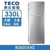 【南紡購物中心】TECO東元330公升一級能效變頻雙門冰箱R3501XHS
