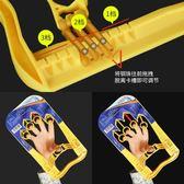 握力器分指中老年人鍛煉手力手指力量康復訓練器材多功能五指器 ys5183『毛菇小象』