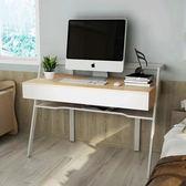 IHouse-DIY 波塞頓 熱銷斜角創意電書桌/工作桌