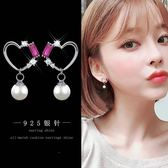 【免運到手價$98】日韓甜美氣質仿珍珠愛心耳環女個性镂空玫紅方鑽桃心耳墜