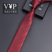 紅色男士領帶窄版伴郎婚禮時尚粉色韓版正裝酒紅色結婚領帶新郎【小艾新品】