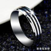 男士戒指   霸氣韓版鈦鋼男時尚個性創意尾戒食指環飾品禮物  KB9477【歐爸生活館】