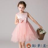 ALB-兒童洋裝禮服女童公主裙中大童裝演出服裝表演服夏款【淘夢屋】