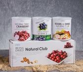 【自然時記】生機果乾禮盒(無籽葡萄乾+生機蔓越莓+綜合堅果)~年節禮盒特價
