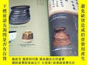 二手書博民逛書店Furuta罕見Oribe World Master of Japanese Tea Ceremony Book