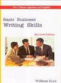 二手書博民逛書店 《BASIC BUSINESS WRITING SKILLS》 R2Y ISBN:9579463603│willim