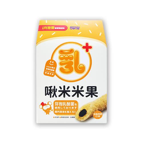 ☆愛兒麗☆小兒利撒爾 啾米米果(乳酸菌配方)-芝麻燕麥口味(8支/盒)