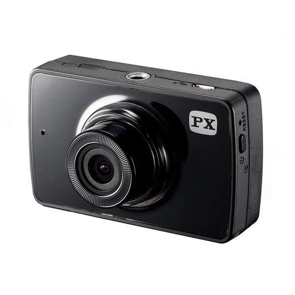 送16G記憶卡+後照鏡支架★PX 大通★廣角140°夜視高畫質1080P行車記錄器 A50