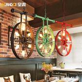 吊燈 復古懷舊燈具工業風創意個性餐廳飯廳酒吧藝術車輪吧台鐵藝吊燈 igo薇薇家飾