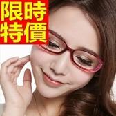 眼鏡架-時尚蝴蝶款全框流行女鏡框5色64ah24【巴黎精品】