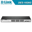 【免運費】D-Link 友訊 DES-1026G 24埠 10/100Mbps + 2埠 1000BASE-TX 乙太網路交換器