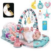 【免運】床鈴嬰兒玩具腳踏鋼琴健身架新生兒男女孩寶寶0-1歲0-3-6-12個月益智
