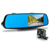 CORAL M2 GPS測速預警雙鏡頭行車記錄器