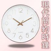 現代簡約質感時鐘 大鐘面 金屬指針【TI002】懸掛 簡約 靜音掃秒