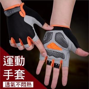 戶外騎行半指手套 運動健身手套 防滑/透氣/耐磨黑綠色-M號