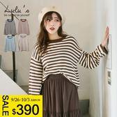 LULUS特價-L橫紋配色針織上衣-4色  現+預【01052736】