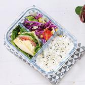 保鮮盒 帶分隔玻璃碗飯盒微波爐耐熱分格便當盒保鮮盒大容量三格