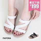 拖鞋.多層Z型防水拖鞋晴雨鞋兩穿【KYD1702-1】(白/黑)