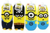 【卡漫城】 小小兵 襪子 3雙一組 20-24cm ㊣版 韓國製 短襪 Minions 神偷奶爸 Bob 蘿蔔 船型襪