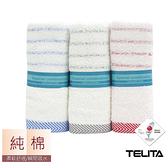 TELITA 抗菌防臭彩條毛巾(3入)【愛買】