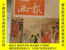 二手書博民逛書店罕見連環畫報(1986年1一12期)Y270595 孟慶江 人民