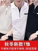 t恤男長袖秋季韓版潮流帥氣上衣服男士修身V領秋裝體恤小衫
