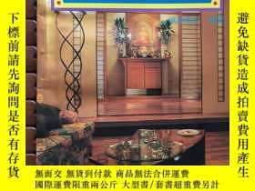 二手書博民逛書店罕見住宅與風水..Y12560 歐陽龍生 廣西民族出版社 出版1