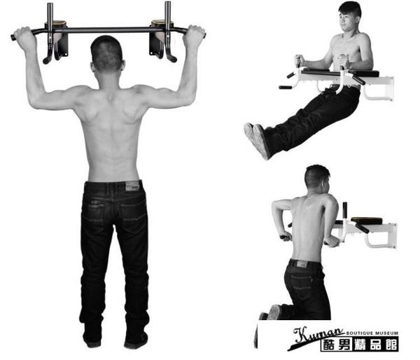 引體向上器 家用掛壁式單杠墻上單杠引體向上健身運動器材打孔單雙杠 酷男
