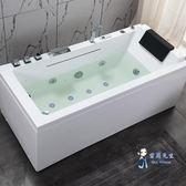 壓克力浴缸 沖浪按摩單人小戶型成人家用大瀑布網紅加熱恒溫浴池T 2款