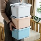 收納箱 加厚塑料儲物箱玩具零食收納盒宿舍學生家用衣服有蓋整理箱TW【快速出貨八折鉅惠】