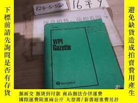 二手書博民逛書店WORLD罕見PATENTS INDEX世界專利索引WPI公告(
