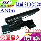 HP AN06 電池(原廠6芯)-惠普 AN03,Mini 210,CQ20,210-1090CA,210-1098SE,210-1099SE,HSTNN-Q46C,HSTNN-IB0P