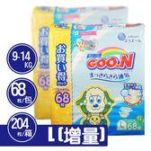 【GOO.N 】日本境內 大王尿布 增量版  阿福狗  (L)68片/包 204片/箱   真品 平行輸入
