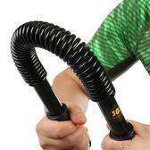 臂力器50公斤彈簧練握力棒棍胸肌訓練健身器材家用男士 全館八八折鉅惠促銷HTCC