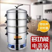 電蒸籠商用不銹鋼多功能電蒸鍋大容量電蒸桶特大蒸包爐機igo  韓風物語