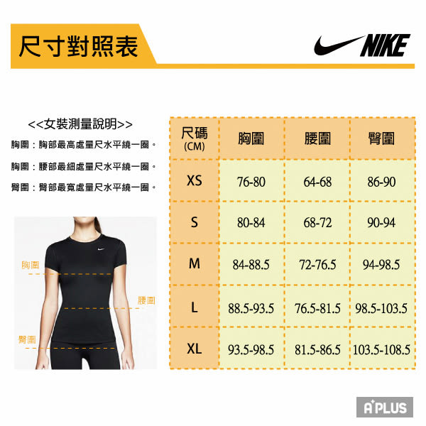 NIKE 女 AS W NK DRY TOP SS MESH JDI GX  圓領T(短)- 930345100