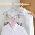 家用衣架褲架塑料多功能可連掛帶褲夾子防滑衣掛衣撐晾衣服掛衣架