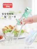 兒童筷子訓練筷 專用練習筷 寶寶學習筷 嬰兒勺子小朋友餐具套裝 歐韓時代