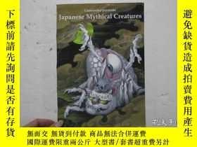 二手書博民逛書店大16開英日文版罕見Gomineko Presents Japanese Mythical Creatures(戈