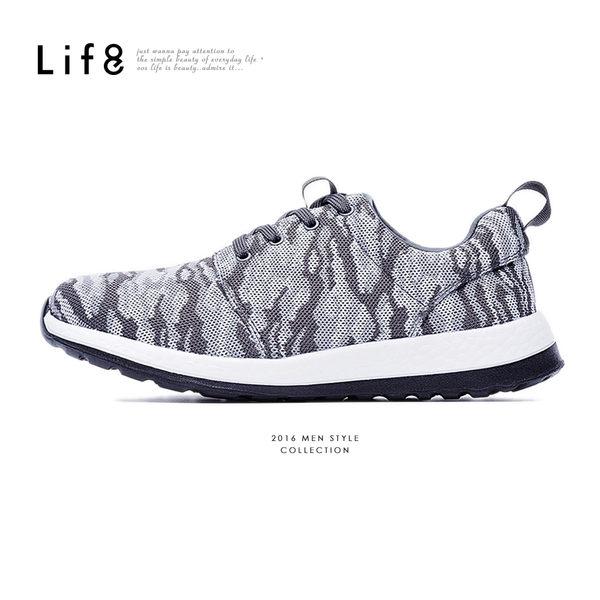 輕量。針織布。迷彩繫帶運動鞋-灰色【09394】