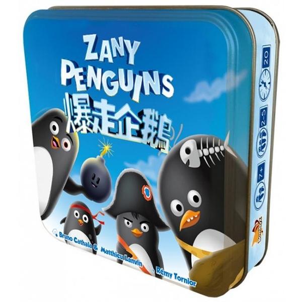 【Gokids 桌遊】爆走企鵝 Zany Penguins(繁中版)