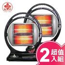 超值2入組【聯統】手提式石英管電暖器 LT-663