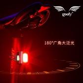 智能感應剎車尾燈自行車燈充電燈夜騎腳踏車配件【步行者戶外生活館】